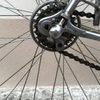 Registro storico cicli R.S.C. registro ufficiale bici corsa GANNA