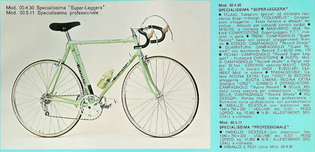 Bianchi Specialissima Professionale 1978